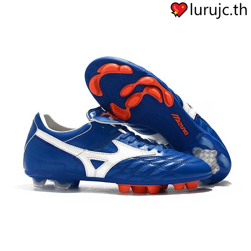 ⚽💖มิซูโน่ football shoes mizuno morelia ii made in japan fg 39-45