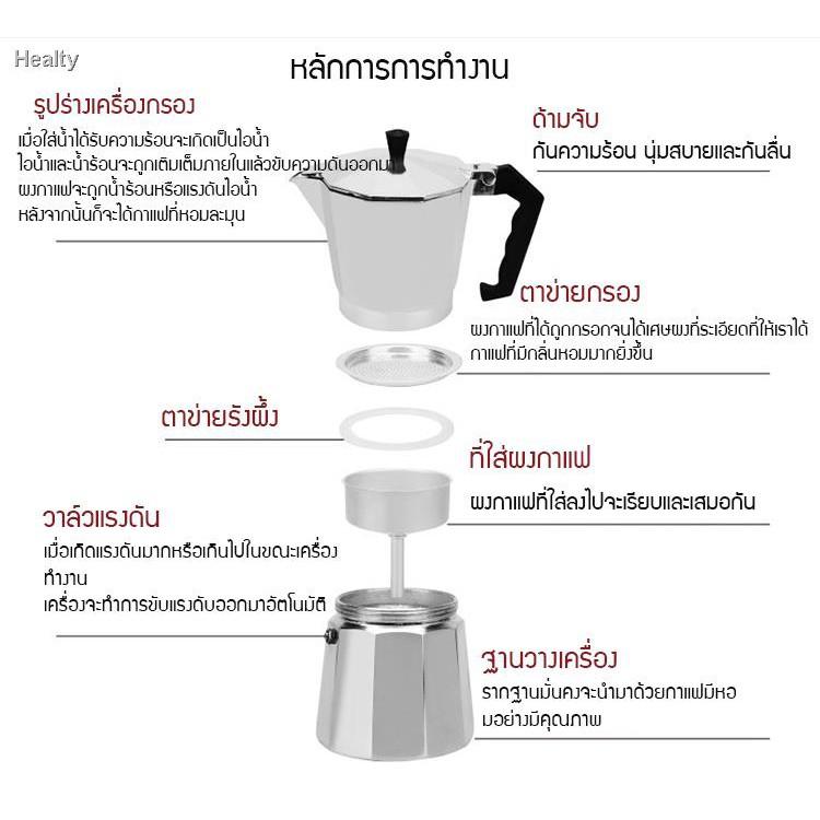 🍒พร้อมส่ง🍒№❍moka pot เครื่องชุดทำกาแฟ เครื่องทำกาหม้อต้มกาแฟสด สำหรับ 6 ถ้วย / 300 ml พร้อม เตาอุ่นกาแฟ เตาขนาดพกพา
