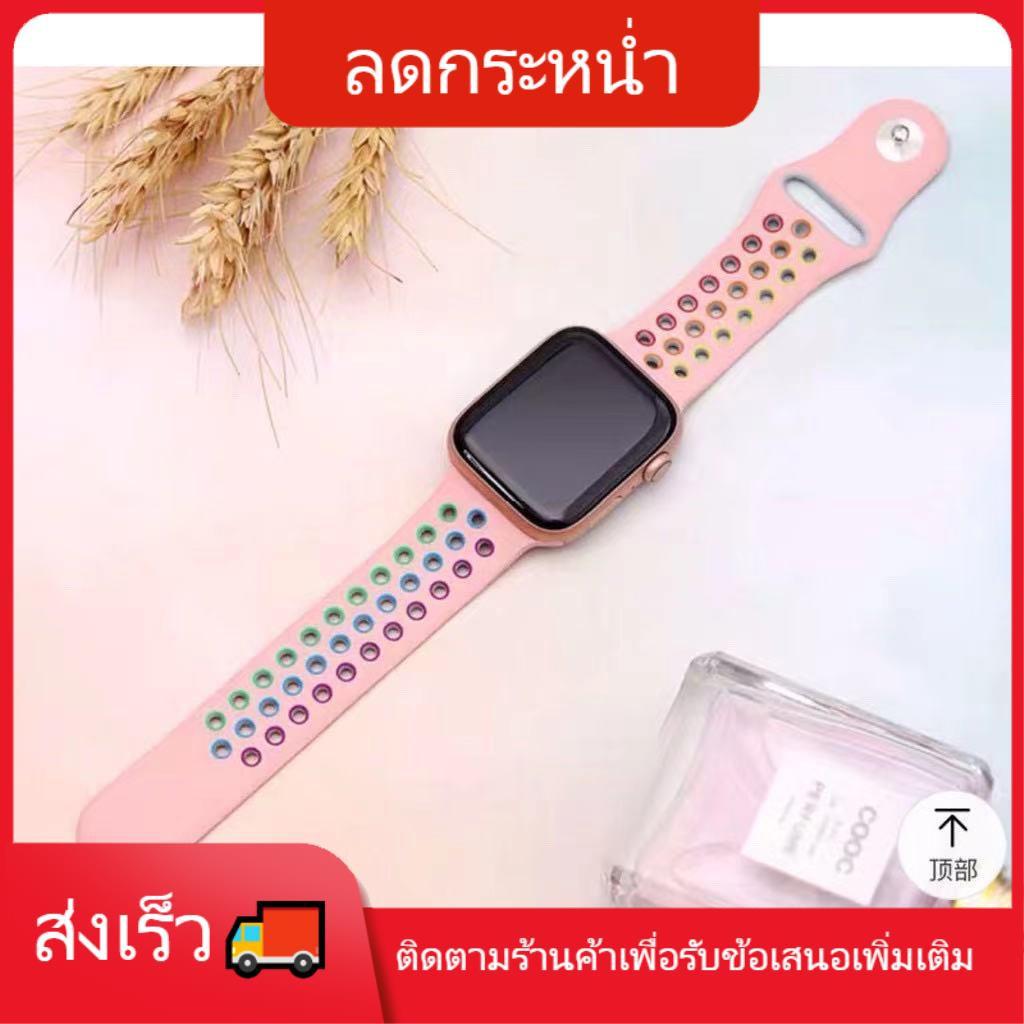 🐰สายแอปเปิ้ลวอช🐰 สาย applewatch ถูกที่สุด จัดส่งทันที สายนาฬิกาข้อมือ สาย applewatch Apple Watch watch 6 SE ซีรีส์ 5 4