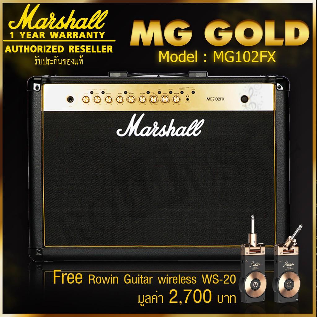 "Marshall แอมป์กีต้าร์ 100วัตต์ รุ่น MG102FX 2x12"" 4-channel Combo Amp พร้อม Build-in Effects ฟรี Rowin Wireless WS-20"