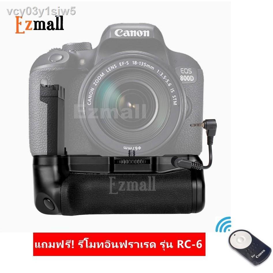 🔥รุ่นขายดี🔥✕แบ็ตเตอรี่กริ๊ป(Battery Grip) สำหรับกล้อง DSLR Canon 800D, 77D เทียบเท่า BG-1X แถมฟรี! รีโมทอินฟราเรด RC-6