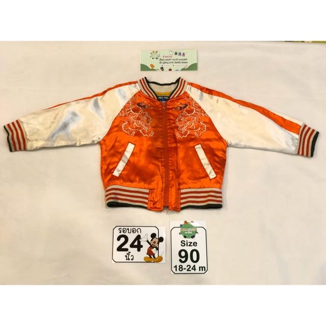 👕 Sukajan jacket  ลายมังกร