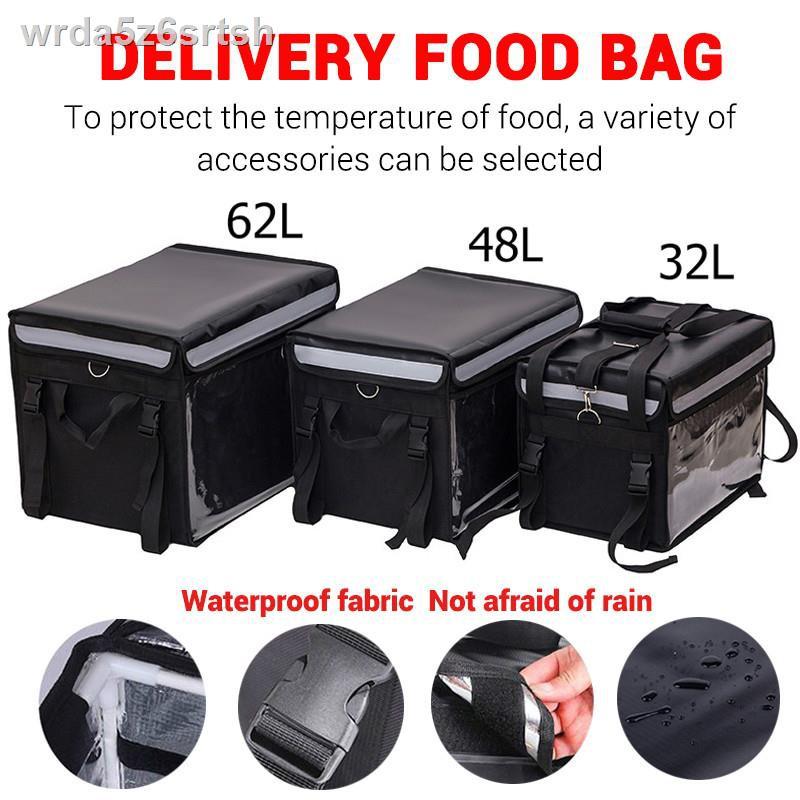 🔥มีของพร้อมส่ง🔥ลดราคา🔥❅กล่องส่งอาหาร กระเป๋าส่งอาหาร delivery box กระเป๋าเก็บความร้อน กระเป๋าส่งน้ำ กระเป๋าแกร็บfood