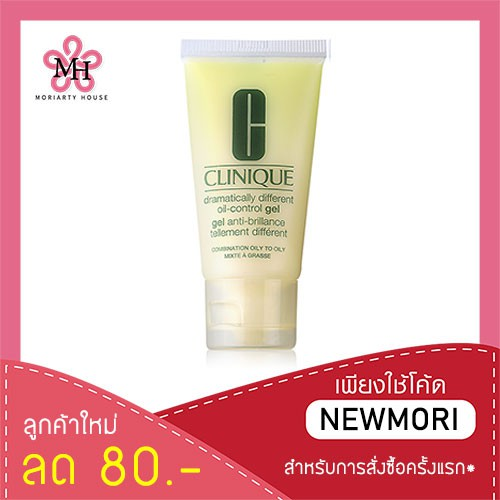 Clinique Dramatically Different Oil-Control Gel 30ml