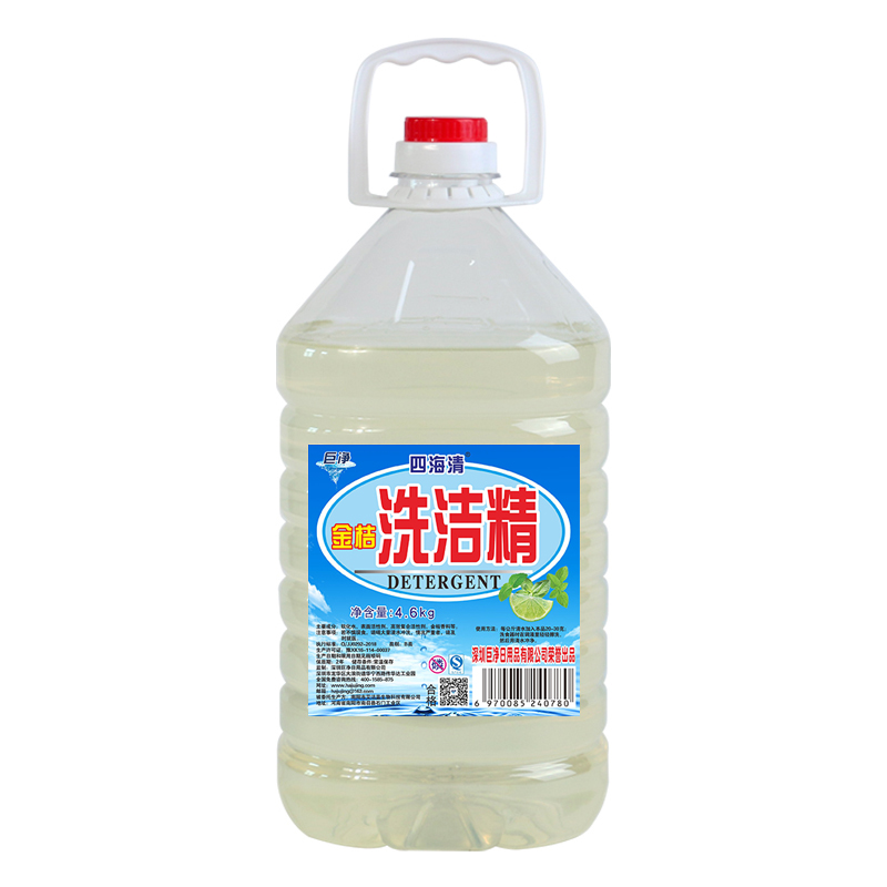 ▲สี่ชัดเจน4.6kgKumquatผงซักฟอกถังทำอาหารในเชิงพาณิชย์บ้านน้ำยาล้างจานน้ำมันประมาณ10จิน5kg■
