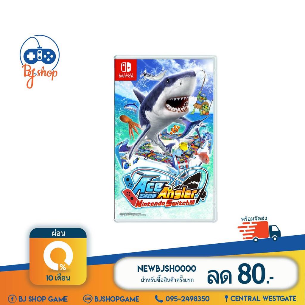 Nintendo Switch : Ace Angler