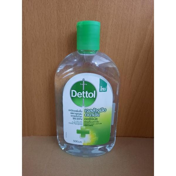 Dettol เดทตอล เจลล้างมืออนามัย ออริจินัล ขนาด 500 มล. 1 ขวด