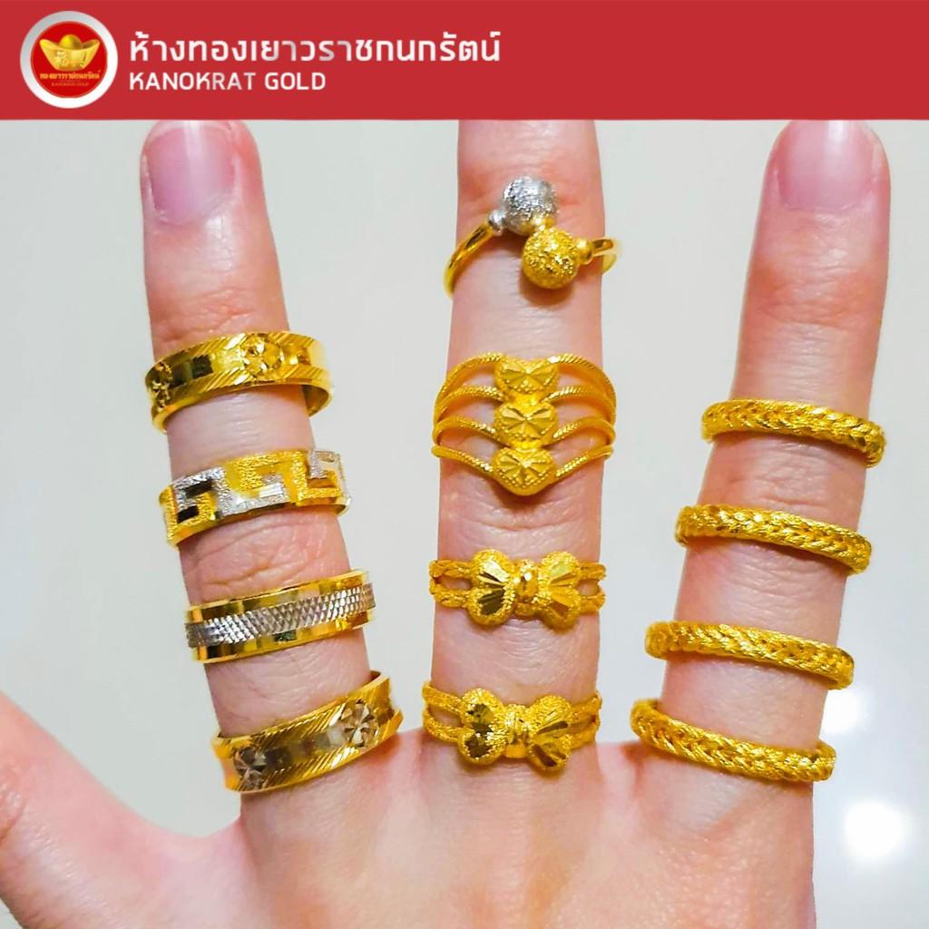 ﹊▩♟(ไม่รับปลายทาง) KNR แหวนทอง ครึ่งสลึง 1.9 กรัม ทองแท้96.5 มีบัตรรับประกัน ขายได้จำนำได้ (เลือกไซส์,เลือกลายทักแชท)