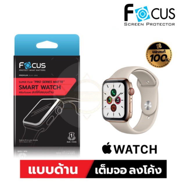 applewatch ฟิล์มด้าน ฟิล์มใสApple Watchซุปเปอร์ฟิล์มเต็มจอลงโค้ง สำหรับ Series1/2/3/4/5 ใหม่! Series 6, SE ครบทุกขนาด 38