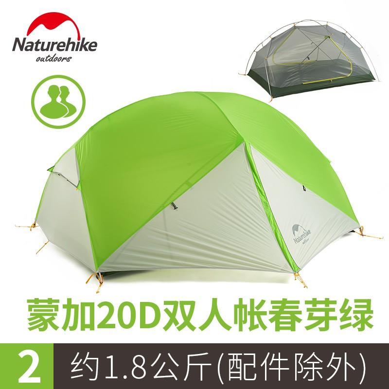 ⅗がเต็นท์นอนเต็นท์กลางแจ้งเต็นท์Naturehike NH Mongar 2 Person Camping Tent