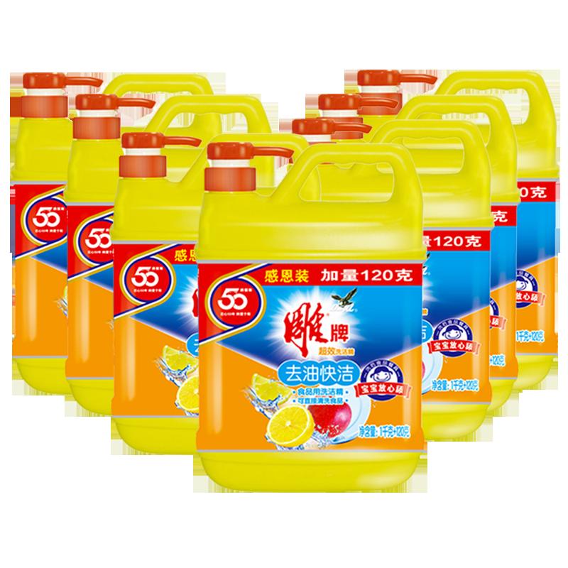 ▲Diaopaiผงซักฟอกบ้าน1.12kg*10ขวดFCLเราพบ22ปอนด์ธุรกิจอาหารห้องครัวน้ำยาล้างจานผงซักฟอกจาน■