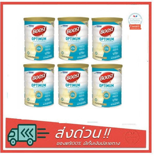 [แพ็ค 6] Nestle Boost Optimum 800g. (สำหรับผู้สูงอายุ