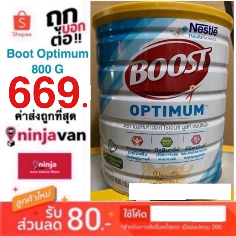 Boost Optimum ขนาด 800กรัม Exp:(Nutren) บูสท์ ออปติมัม นมผง นมผู้ใหญ่ อาหารเสริม