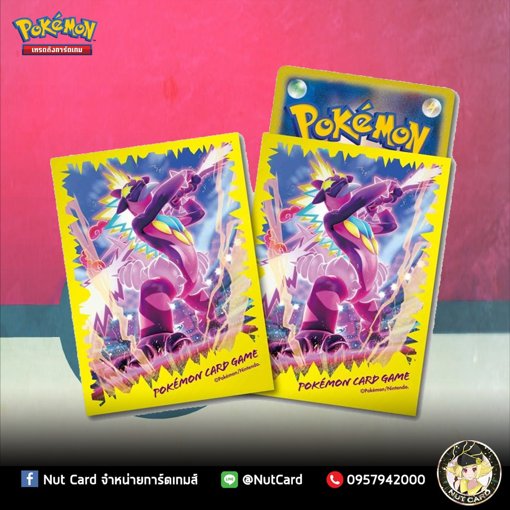 [Pokemon] CARD SLEEVES TOXTRICITY POKEMON TCG JAPAN