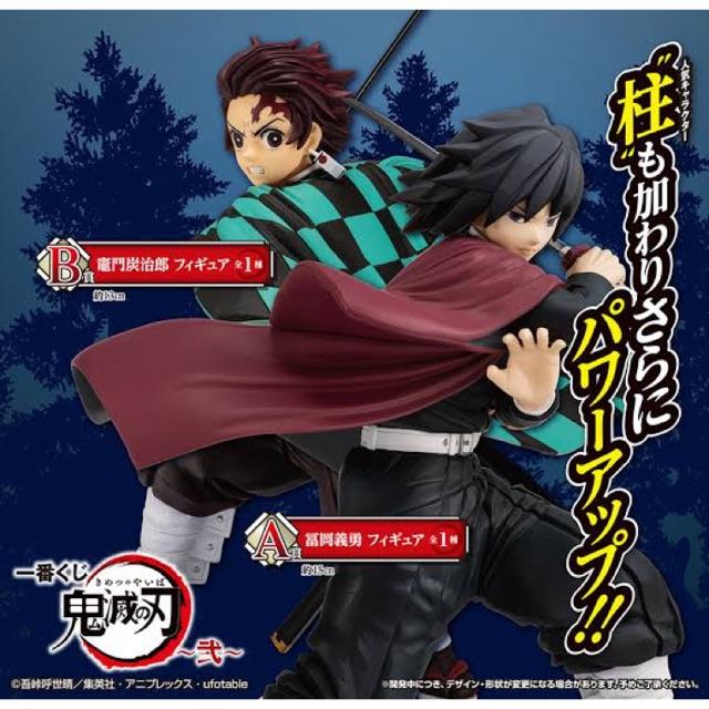 (ของแท้) Ichiban KUJI Kimetsu no Yaiba GIYU TANJIRO Model Figure Demon Slayer ไยบะ ดาบพิฆาตอสูร ทันจิโร่ กิยู ของสะสม