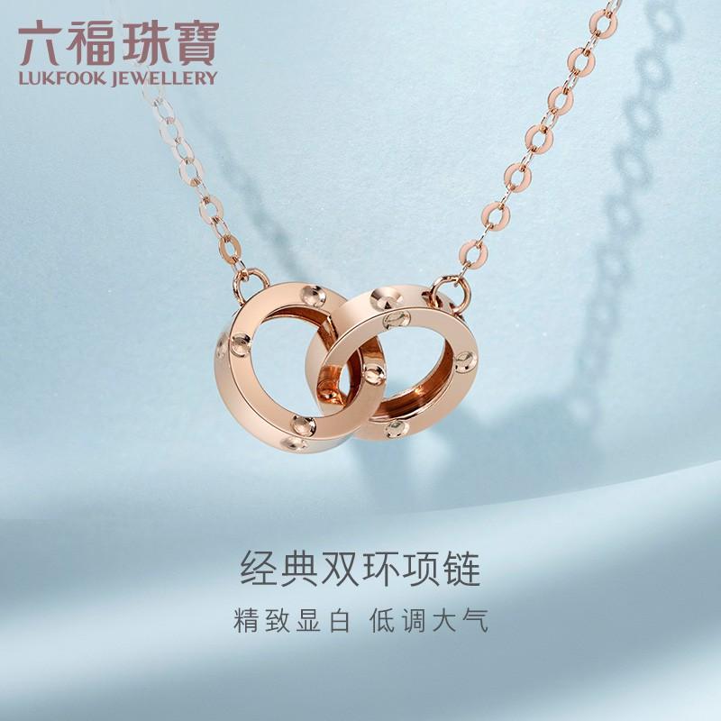 ALiu Fook Jewelry จี้แหวนคู่สร้อยคอทองคำ 18K สร้อยคอหญิง โซ่ไหปลาร้าสีทองราคา L18TBKN0060R