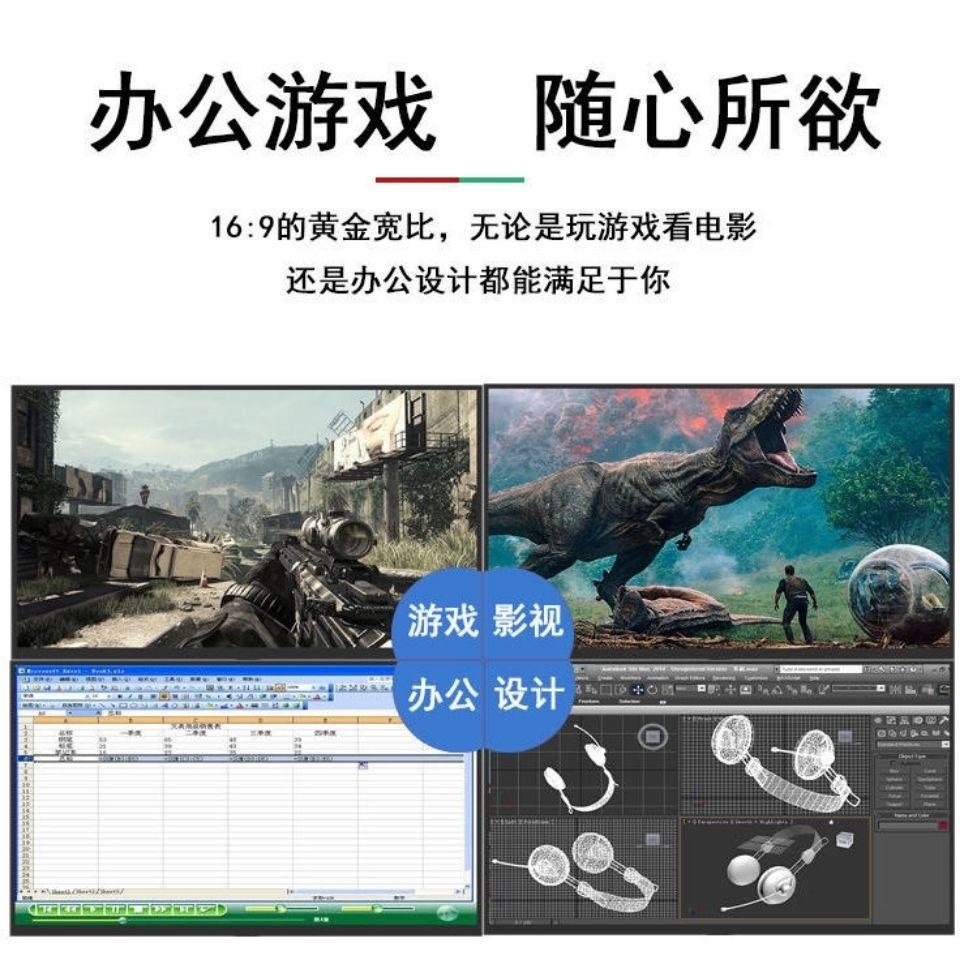 จอคอมพิวเตอร์HDสก์ท็อป24นิ้วไร้ขอบผิวโค้ง19-นิ้ว22นิ้วบ้านสำนักงานเล่นเกมเกม