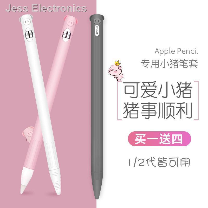 🚀พร้อมส่ง🗼✠ปลอกปากกา Apple applepencil 1st 1 ซิลิโคนน่ารักฝาครอบ ipad รุ่นที่ 2 ปากกาสไตลัสกันลื่น