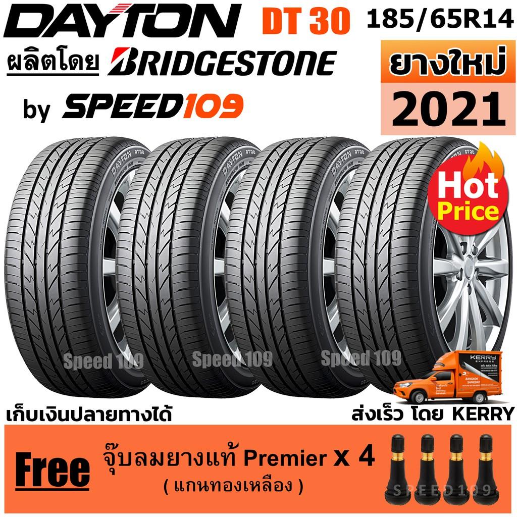 DAYTON ยางรถยนต์ ขอบ 14 ขนาด 185/65R14 รุ่น DT30 - 4 เส้น (ปี 2021)