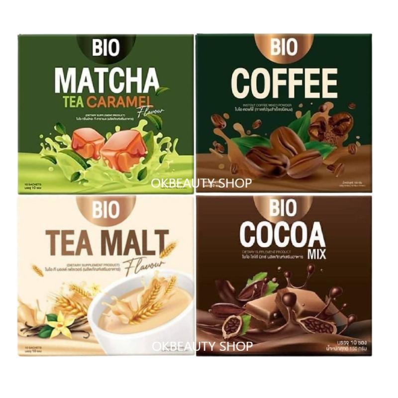 Bio Cocoa ไบโอ โกโก้ มิกซ์ /Bio Coffee ไบโอ คอฟฟี่ กาแฟ /Bio Tea Malt ไบโอ ที มอลต์ (ราคาต่อชิ้น)