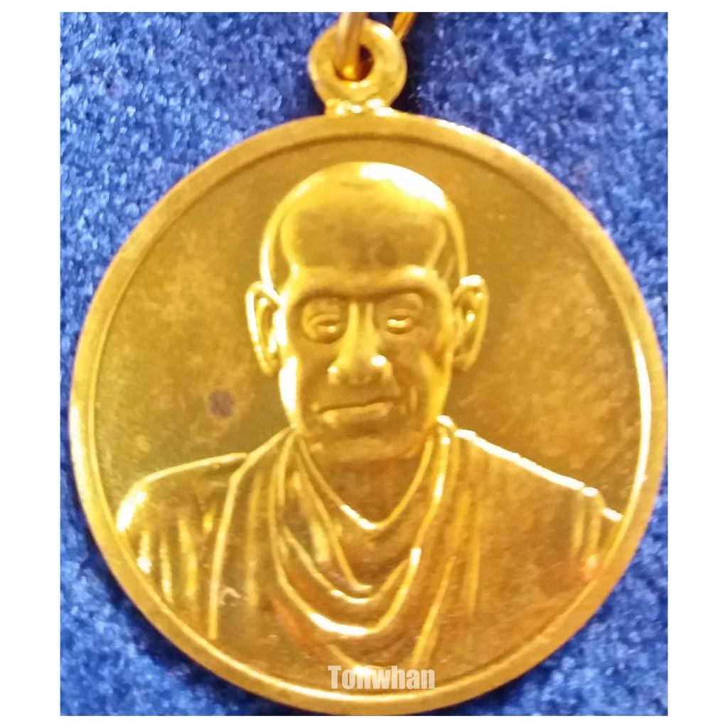 เหรียญสมเด็จพุฒาจารย์ 118 ปี  วัดระฆังโฆสิตาราม 2533 / เหรียญสมเด็จ / เหรียญสมเด็จ 118 ปี / เหรียญสมเด็จพุฒาจารย์ 118 ปี