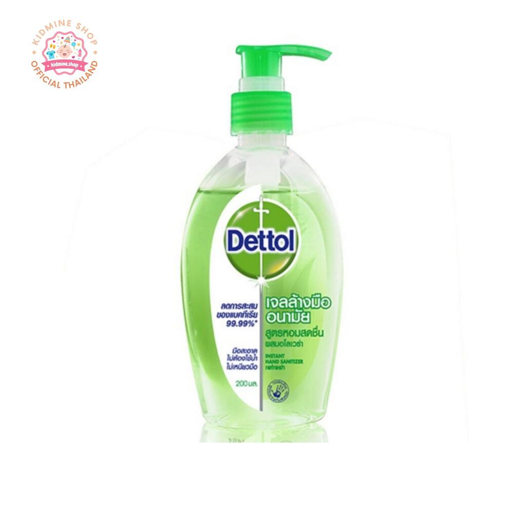 Dettol เดทตอล เจลล้างมือ อนามัย ขนาด200มล