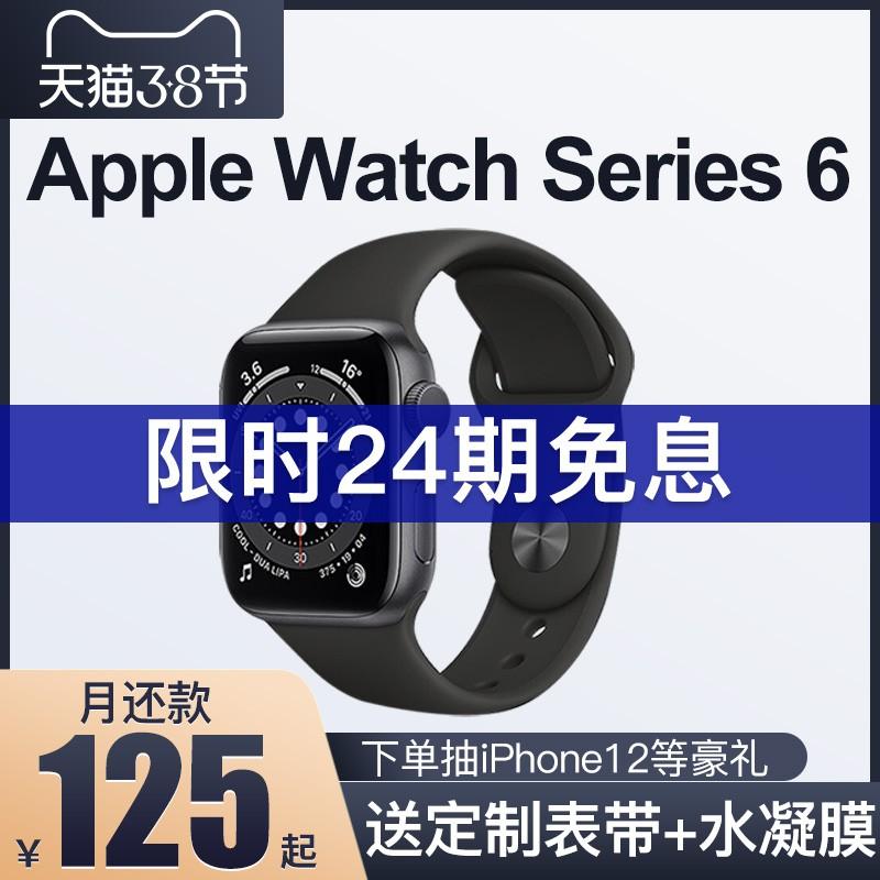 ✢✾✜[ปัญหาการจัดส่งแบบไม่มีดอกเบี้ย 24 รายการ] Apple / 2020 ใหม่ Watch Series 6 นาฬิกาสุขภาพอัจฉริยะ iwatch นาฬิกาสปอร์ต