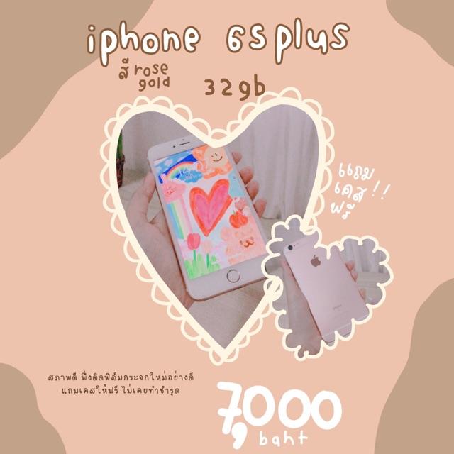 IPhone 6s Plus มือสอง สภาพดี สี gold