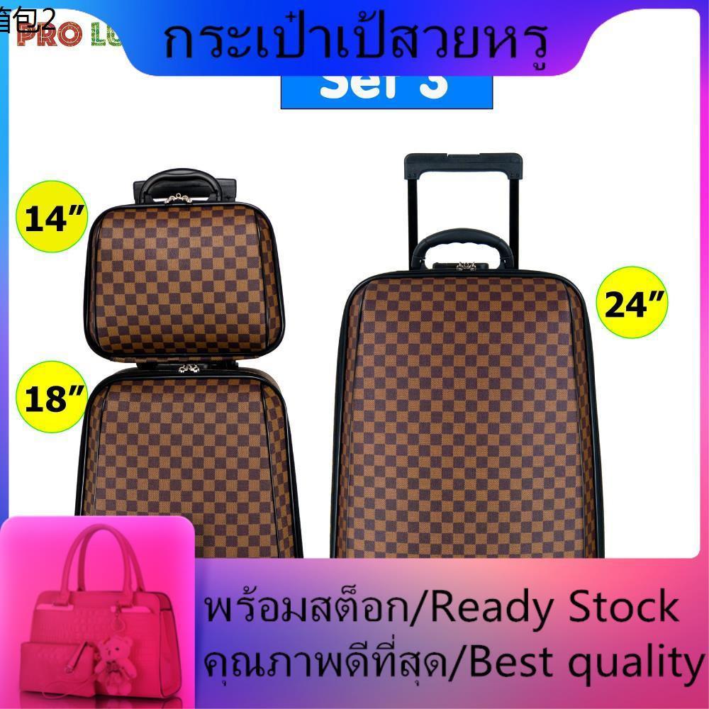 """กระเป๋าเดินทางล้อลาก กระเป๋าเดินทางใบเล็ก กระเป๋าเดินทาง ล้อลาก ระบบรหัสล๊อค เซ็ท 3 ใบ (24""""+18""""+14"""") นิ้ว รุ่น Luxury Se"""