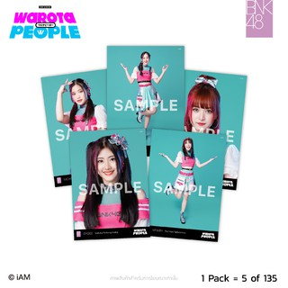[Instock] BNK48 Photoset Warota People ©iAM