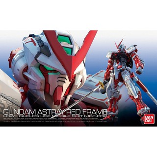 Review RG 1/144 : Gundam Astray Red Frame