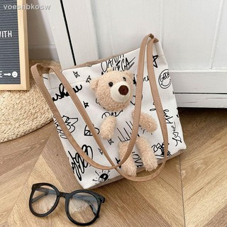 มีของพร้อมส่ง┅cute bear canvas bag female 2021 new personality graffiti lunch tide ins net Celebrity wild hand