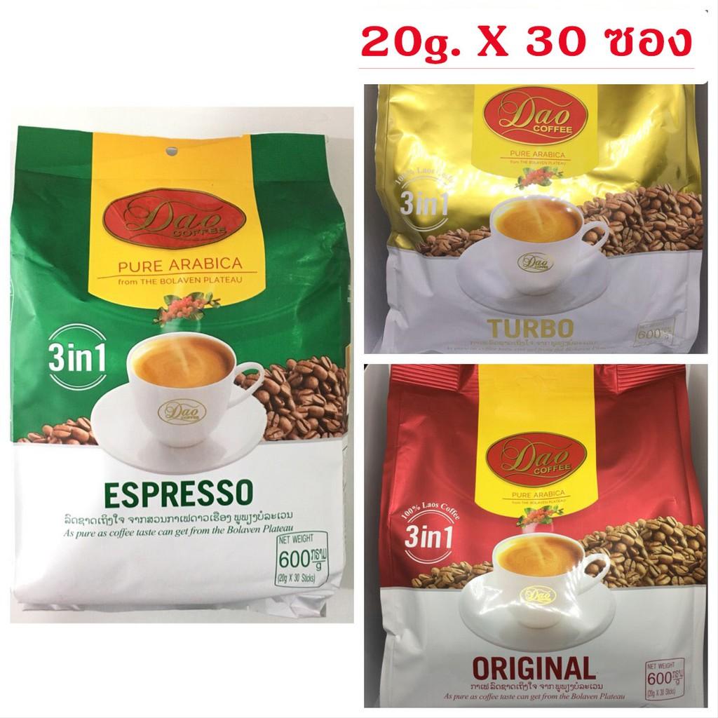ราคาพิเศษ! ดาวคอฟฟี่สีทอง ดาวคอฟฟี่สีแดง ดาวคอฟฟี่สีเขียว กาแฟดาว Dao Coffee 3in1 Turbo