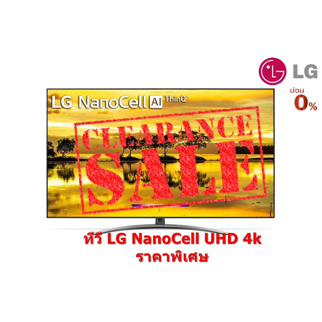 """[ผ่อน0% 10ด] LG 65"""" NanoCell รุ่น 65SM9000PTA Ultra HD Smart TV ThinQ AI Dolby Vision & Atmos 65sm9000 (ชลบุรี ส่งฟรี)"""