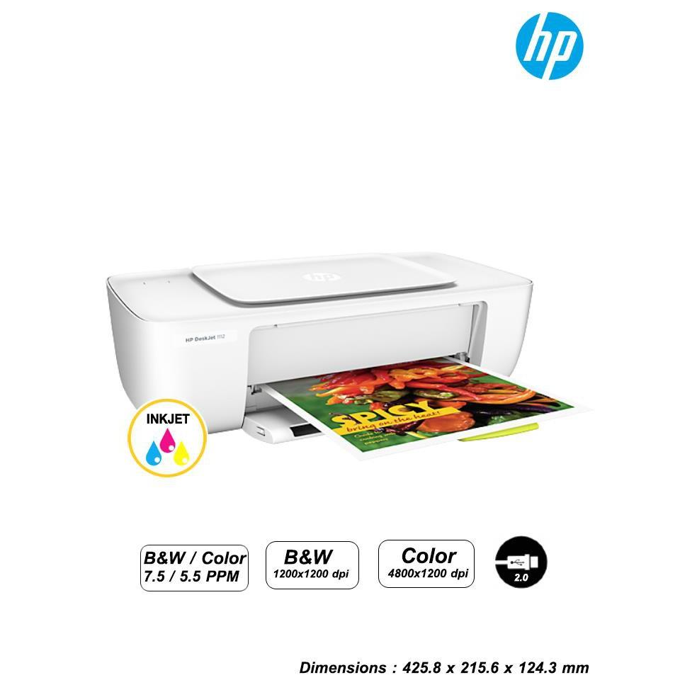 HP DeskJet Ink 1112 เครื่องปรินท์อิงค์เจ็ท