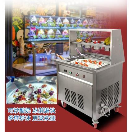 #เครื่องไอติมผัด #ไอติมผัด#ไอติมกะทะ#เครื่องทำไอศครีม #ถูกที่สุดในประเทศไทย สำหรับไปทำแบรนด์สินค้าของท่าน
