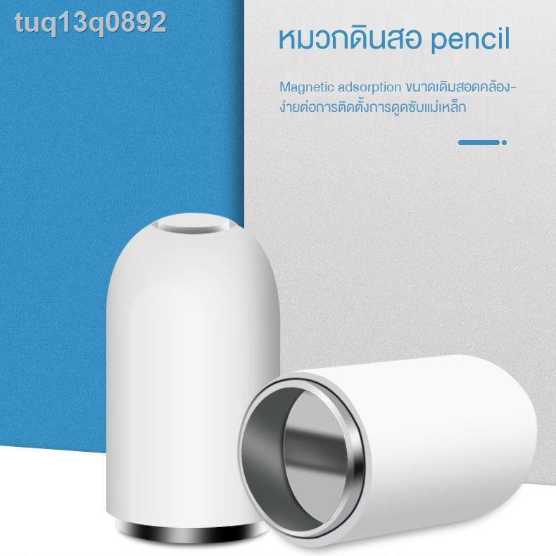 💥มาม่าถ้วยร้อน 💥✳﹍☄หัวปากกา Applepencil 1 หรือ 2 รุ่นฝาแม่เหล็กอุปกรณ์เสริม Stylus การชาร์จแบบเดิม อะแดปเตอร์ปากกา i