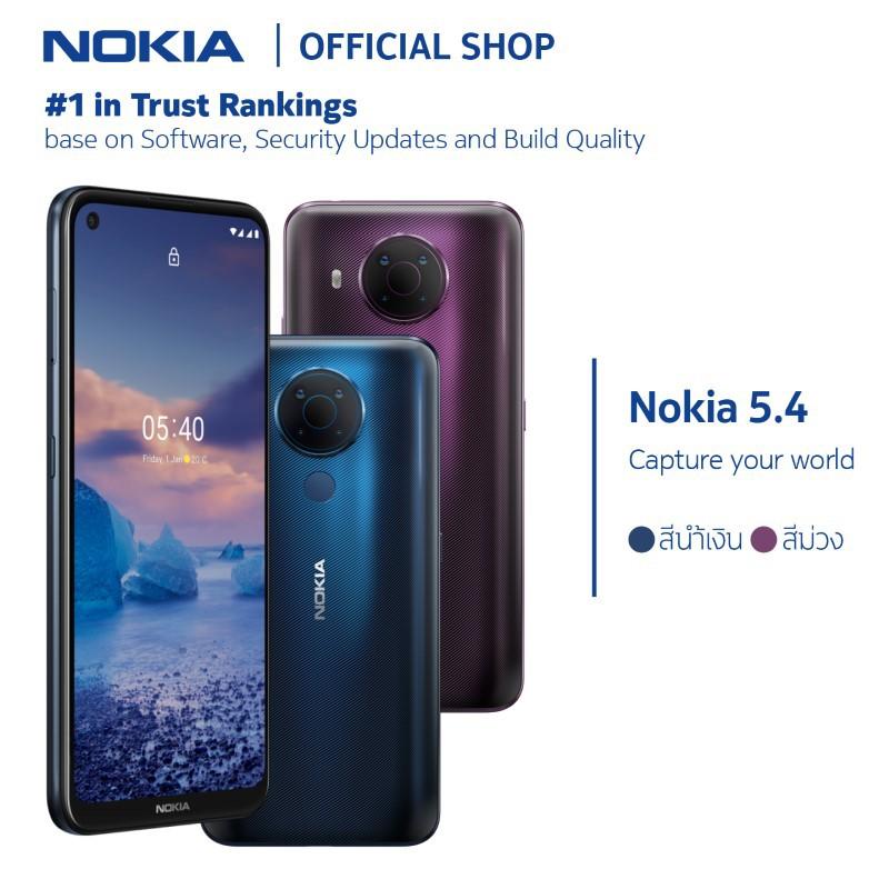 "Nokia 5.4 (4/128GB) จอใหญ่ 6.39"" พร้อมกล้องสี่ตัว 48 MP แบตฯ 4000 mAh (เครื่องศูนย์ไทยรับประกัน 1 ปี)"