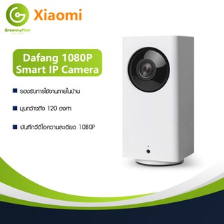 Original Xiaomi xiaofang 1080P Smart WiFi IP Camera Night Vision IR-CUT Cam L2
