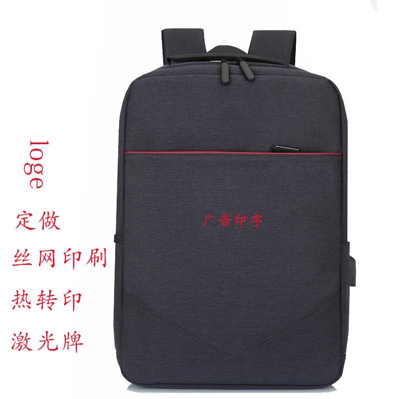 กระเป๋าเป้ชาย 15 นิ้วกระเป๋าแล็ปท็อปกระเป๋าเดินทางโลโก้กระเป๋านักเรียนที่กำหนดเอง