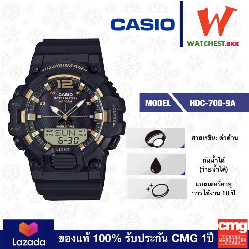 CASIO นาฬิกาคาสิโอของแท้ รุ่นHDC-700-9A นาฬิกาข้อมือ สายยาง  นาฬิกาคาสิโอ้ของแท้รุ่น HDC7009A(นาฬิกาcasioแท้)  (watchest