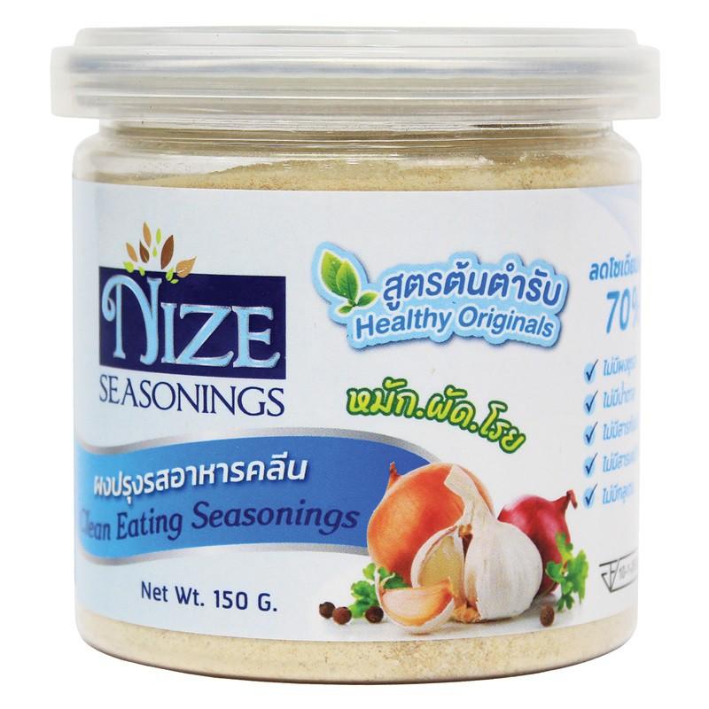 ร้านNize seasoning / ผงปรุงรสสูตรคลีน