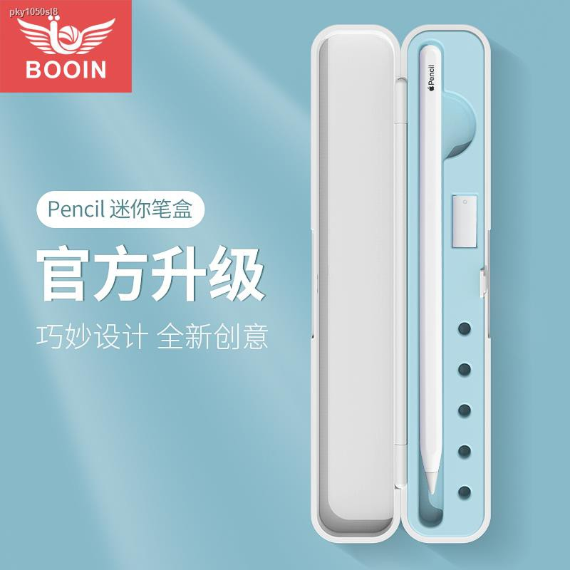 ❈Boyin Apple pencil protective cover ipencil pen box tablet ipadpencil storage second generation shell first sticker nib