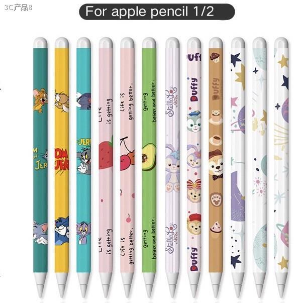 ✓∏พร้อมส่ง! สติ๊กเกอร์ปากกา สำหรับ Apple Pencil รุ่น1&2 sticker กันรอยขีดข่วน ถนอมปากกา กาว3M ไม่ทิ้งคราบกาว