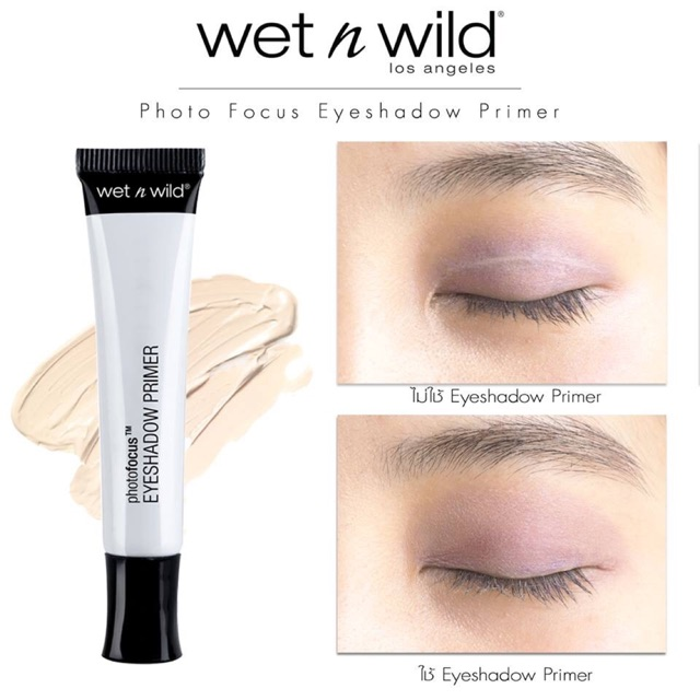Wet N Wild Photo Focus Eyeshadow Primer ขนาด 10 Ml Shopee Thailand