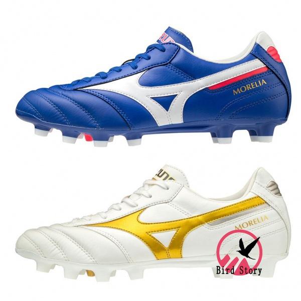 【Bird Story】Mizuno Morelia II PRO รองเท้าฟุตบอล สตั๊ด มิซูโน่