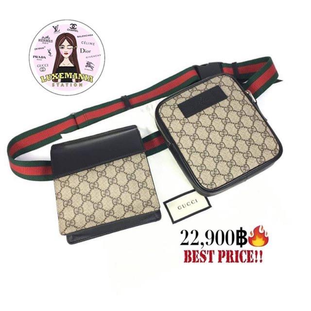 New!! Gucci Courrier Supreme Belt Bag