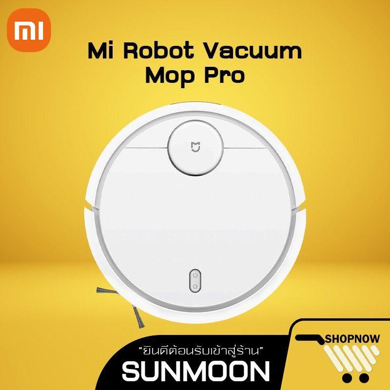 Xiaomi Mi Robot Vacuum Mop P Pro LDS cleaner smart Sweeper หุ่นยนต์ดูดฝุ่น อัตโนมัติ