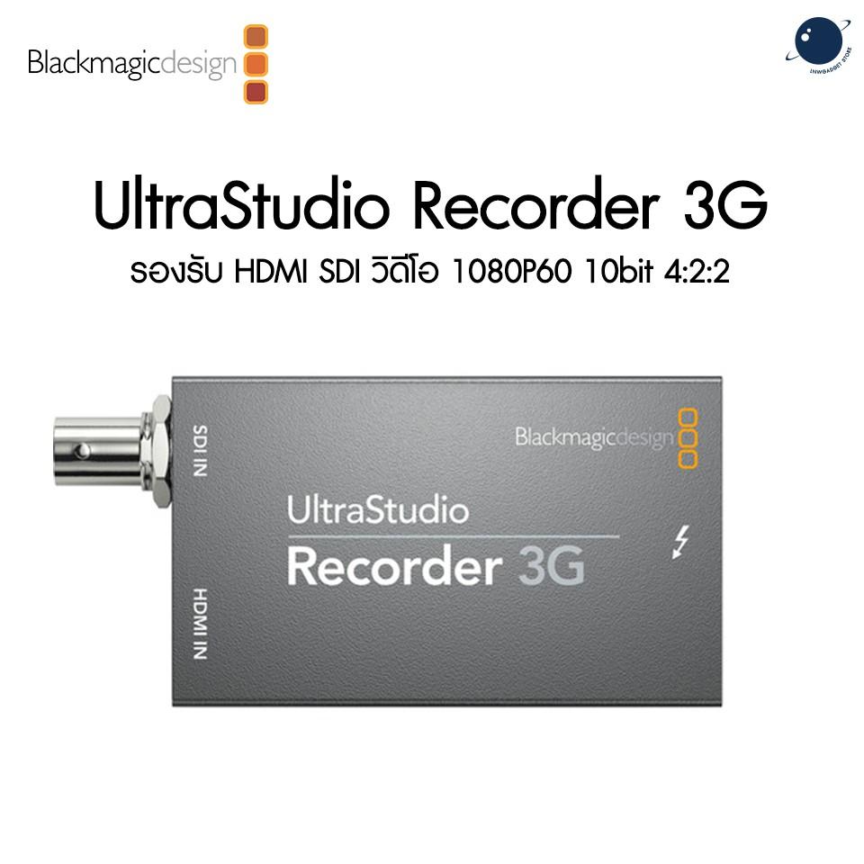 "Blackmagic Ultrastudio Recorder 3g À¸£à¸à¸‡à¸£ À¸š Hdmi Sdi 10bit 4 2 2 À¸›à¸£à¸°à¸ À¸™à¸¨ À¸™à¸¢ À¹""ทย À¹ƒà¸Š À¸ À¸šà¸ªà¸²à¸¢ Thunderbolt 3 À¹€à¸— À¸²à¸™ À¸™ Shopee Thailand"