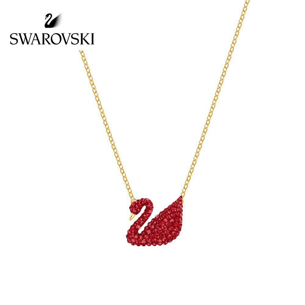 Swarovski สร้อยคอจี้หงส์สีแดง 5465400